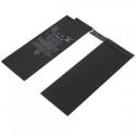 BATTERIE-IPADPRO105 - Batterie A1798 pour Apple iPad pro 10.5
