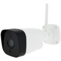 SEDEA-IE500 - Caméra SEDEA IE500 extérieure avec vision nocturne